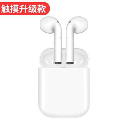 无线蓝牙耳机iPhone通用迷你超小跑步运动双耳入耳式X单耳挂耳式安卓7耳塞式隐形8p开车6可接听t  标配