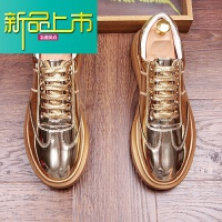 新品上市休闲鞋厚底男板鞋男士复古鞋潮流个性单鞋圆头金色个性男鞋 【金色 增高版】