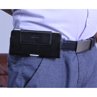 苹果iPhone8手机壳4.7英寸6S挂腰包7PLUS皮套穿皮带腰带腰挂包5.5