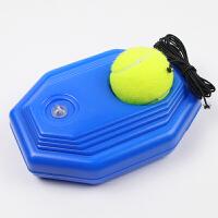 网球训练器带绳固定练习器弹力绳初学者单人带线回弹网球套装