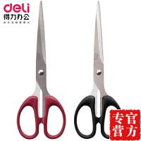 【满100减50】得力剪刀6009 大号办公剪纸刀 不锈钢剪刀 家用缝纫剪刀 裁剪用品