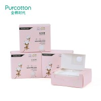 【9.11号全棉时代超品限时1件3折】 薄款化妆棉组合包360片/盒x4盒盒装