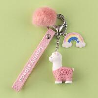可爱羊驼钥匙扣挂件包包创意个性钥匙链圈环汽车男女情侣书包挂饰