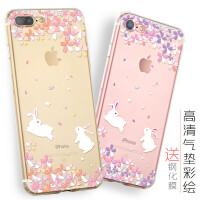 【包邮】苹果iphone7手机壳 苹果7Plus手机套 苹果7/7plus iPhone7/7plus 软硅胶防摔卡通创意女款潮
