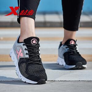 【直降叠加100减20,200减50】特步女鞋跑步鞋网面减震轻便休闲运动鞋女子跑鞋983118119595
