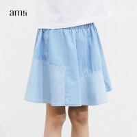 AMII童装2018夏装新款女童牛仔半身裙中大童儿童A字裙子洋气时尚