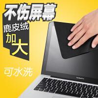 笔记本屏幕清洁纤维电脑手机屏幕清洁布单反镜头布擦屏布苹果vivo华为oppo手机 黑色
