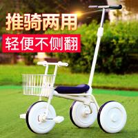 儿童三轮车脚踏车手推车1-3周岁宝宝幼童自行车轻便小孩车子