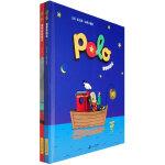 POLO历险记(全两册)