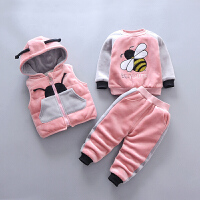 卫衣三件套装婴儿童装秋冬季男童女童棉衣服外套