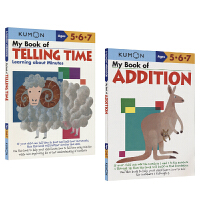 Kumon My Book of Addition Telling Time Ages 5 6 7 公文式教育教辅 数