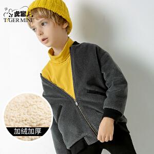 小虎宝儿童装男童呢子大衣儿童中长款外套中大童2017秋冬新款韩版