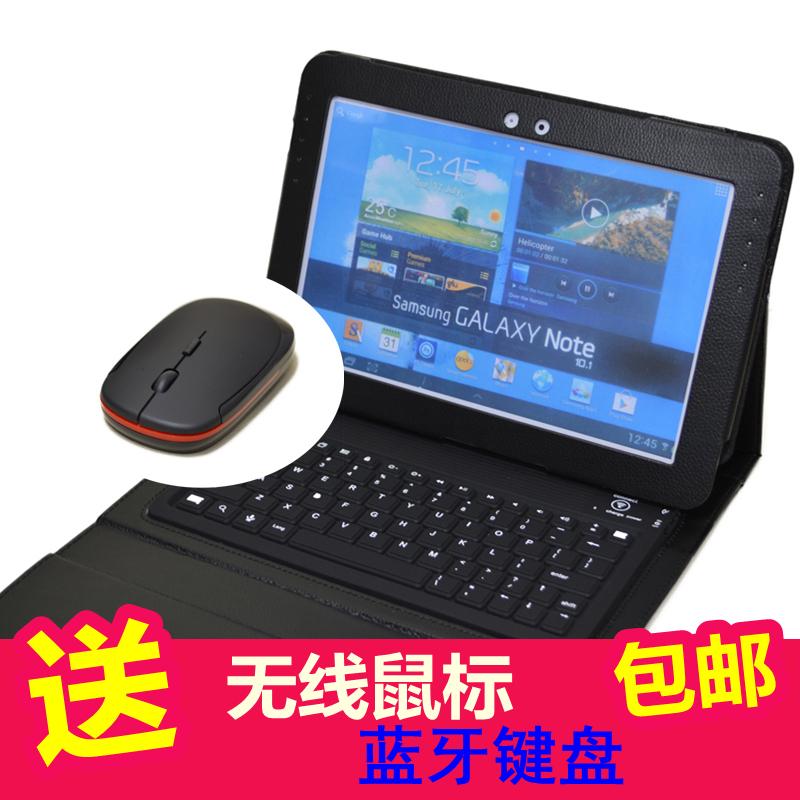 三星平板N8000保护套gt-N8010外壳10.1寸P5100皮套P7500蓝牙键盘