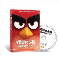 原装正版 愤怒的小鸟大电影 DVD 光盘光碟片视频 儿童电影动画片 高清