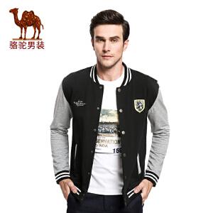 骆驼&熊猫联名系列男装 时尚青年棒球领绣标英式学院风长袖卫衣男