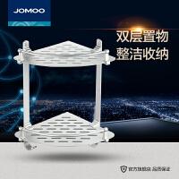九牧JOMOO太空铝转角篮双挂钩浴室挂件置物架单双层 937013