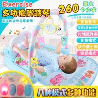 4449婴儿玩具脚踏钢琴 宝宝早教摇铃灯光音乐地毯健身架玩具