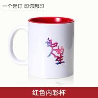 照片定制礼物马克杯定制杯子印照片diy陶瓷logo刻字情侣创意变色 陶瓷