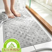 祥然 四季加厚榻榻米珊瑚绒地毯 日式坐垫儿童爬行毯垫床垫