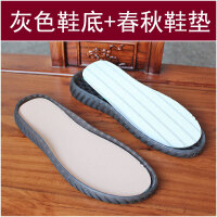 新款秋冬季勾鞋底透明水晶鞋材防滑牛筋底手工编织毛线拖鞋凉鞋