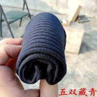 春秋冬季款纯色加厚男士袜子四季商务中同男人长筒正装黑棉袜 藏青色 st-五双藏青长筒