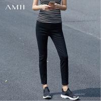 【满200减100 上不封顶】Amii2017秋装新品立体剪裁显瘦九分牛仔裤女11761100