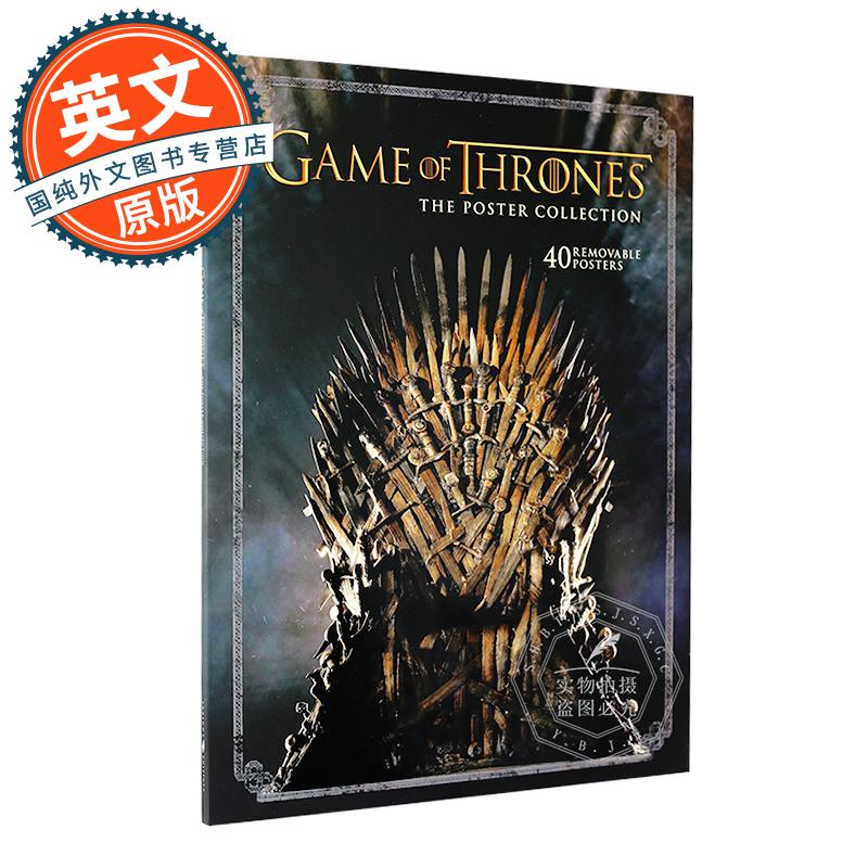 权力的游戏 收集海报艺术画册 英文原版  Game of Thrones: The Poster Collection (Insights Poster Collections) 原版进口 放心订购