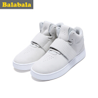 巴拉巴拉童鞋男童跑鞋中大童运动鞋子2017春新款 儿童运动鞋男休闲