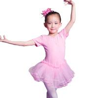 儿童舞蹈服装芭蕾舞裙服练功服短袖女孩跳舞衣服舞蹈裙夏