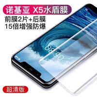 诺基亚钢化膜x5水凝膜x7手机膜6水盾膜7plus全屏覆盖8Sirocc高清7背膜8后贴抗蓝光全包无