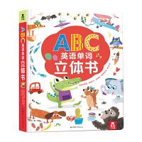 葫芦弟弟乐乐趣ABC英语单词立体书0-3-6岁乐乐趣童书神奇的字母书幼儿有趣的创意学习ABC绘本儿童认知翻翻书婴儿图书3
