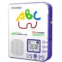 熊猫(PANDA) F-365 800秒高保真复读机 磁带USB播放机 紫色