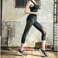 韩国MONODIO正品功能性健身裤女弹力紧身高腰七分夏季薄款性感网纱瑜伽裤运动裤打底裤 MP0786