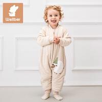 威尔贝鲁(WELLBER)婴儿睡袋儿童彩棉棉毛布可脱袖分腿防踢被新生儿睡袋