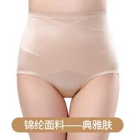 №【2019新款】胖女人穿的中腰无痕收腹提臀内裤女士纯棉产后塑身裤大码美体束腹塑形收高腰