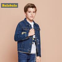 巴拉巴拉童装男童牛仔外套中大童秋装2017新款纯棉休闲儿童牛仔衣
