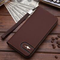 钱包男长款可放手机包男土手包多功能大容量青年带拉链皮夹子