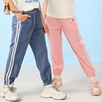【2件5折:138.5元】暇步士童装中性长裤2021夏季新款儿童休闲轻薄透气中大童裤子