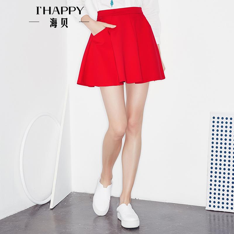 海贝2017年秋季新款女装 A字时尚简约纯色高腰短裙半身裙