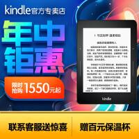 【儿童节特惠价,5.17~5.21日】 亚马逊 Kindle Voyage 电子书阅读器电纸书墨水屏
