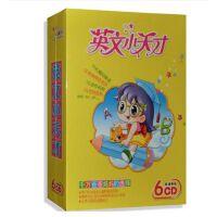 原装正版 英文小天才套装(6CD)儿童英文启蒙 少儿早教教程 光盘
