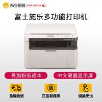 【苏宁易购】富士施乐M115b黑白激光多功能打印复印扫描打印机一体机 家用办公