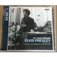 原�b正版 �王&皇家��饭芟��F:美�舫烧� If I Can Dream (CD) 音��