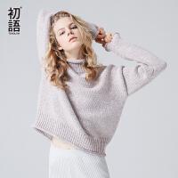初语 2017秋季新款 套头高领卷边长袖慵懒宽松ulzzang毛衣女