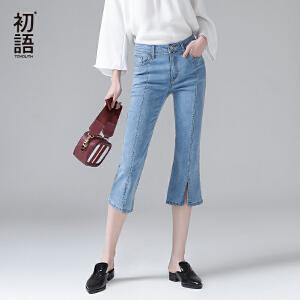初语夏季新款浅蓝色开叉裤脚水洗七分裤喇叭牛仔裤女裤子潮