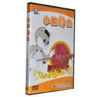 原装正版 小猫钓鱼DVD 夸口的青蛙 我知道 拔萝卜上海美术动画 视频 光盘