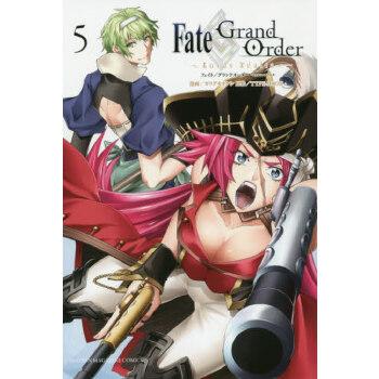 现货 进口日文 漫画 Fate/Grand Order turas realta 5 进口日文 漫画 Fate/Grand Order turas realta 5
