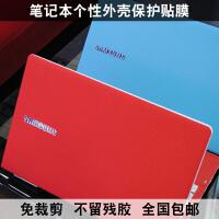 三星samsung笔记本外壳膜500R3M 900X3N 905S3L 910S3L贴纸 900X5 仿碳纤维 A+B