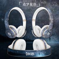 Beats solo2solo3耳机贴纸studio3.0魔音EP pro录音师wireless贴膜