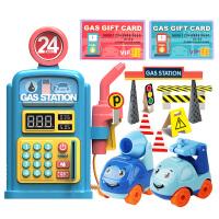 儿童梦幻汽车加油站玩具模型仿真过家家停车场男孩女孩音乐灯光